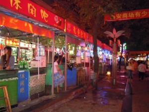 珠海 蓮華路 (昔)