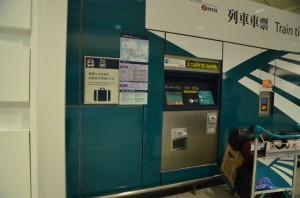 チケット自販機(九龍駅)