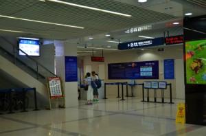 九洲港 イミグレーション入口