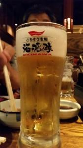 海援隊 100円ビール!