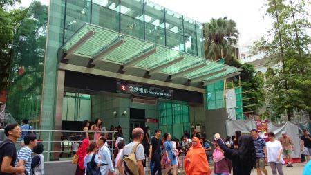 MTR 尖沙咀
